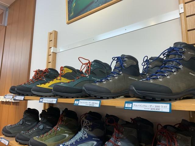 モンベル登山靴