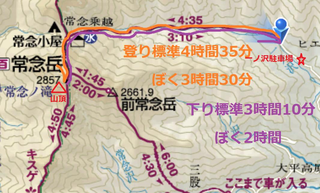常念岳地図